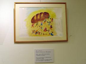 イルカさんの絵本 原画1