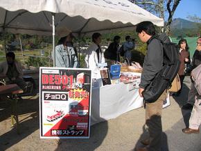 kawai0012.jpg