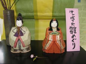 hatori2.jpg