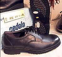 雪・凍結OK靴工房 ひしや で販売。