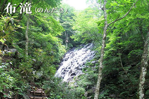 岡山県津山市阿波にある布滝(のんだき)