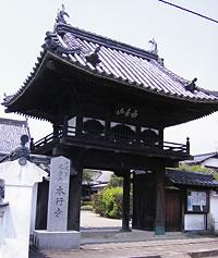 本行寺/津山瓦版