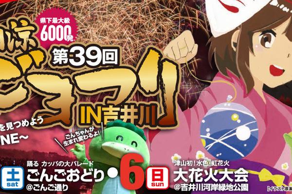 1715830ddc508b31fab81f90f05c511512b7cb85