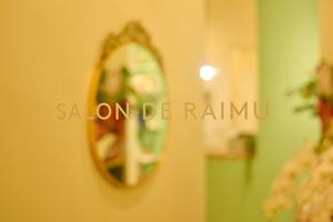 【オールハンド】×【癒し】 SALON DE RAIMU