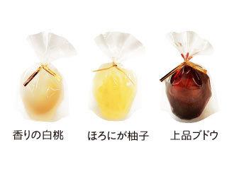 香りの白桃・ほろにが柚子・上品ブドウ