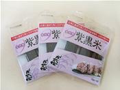 「紫黒米」スティック3袋