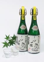 ごんごしずく酒|津山の地酒