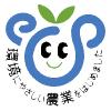 エコファーマー ロゴ