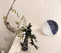 白石齊 花器1