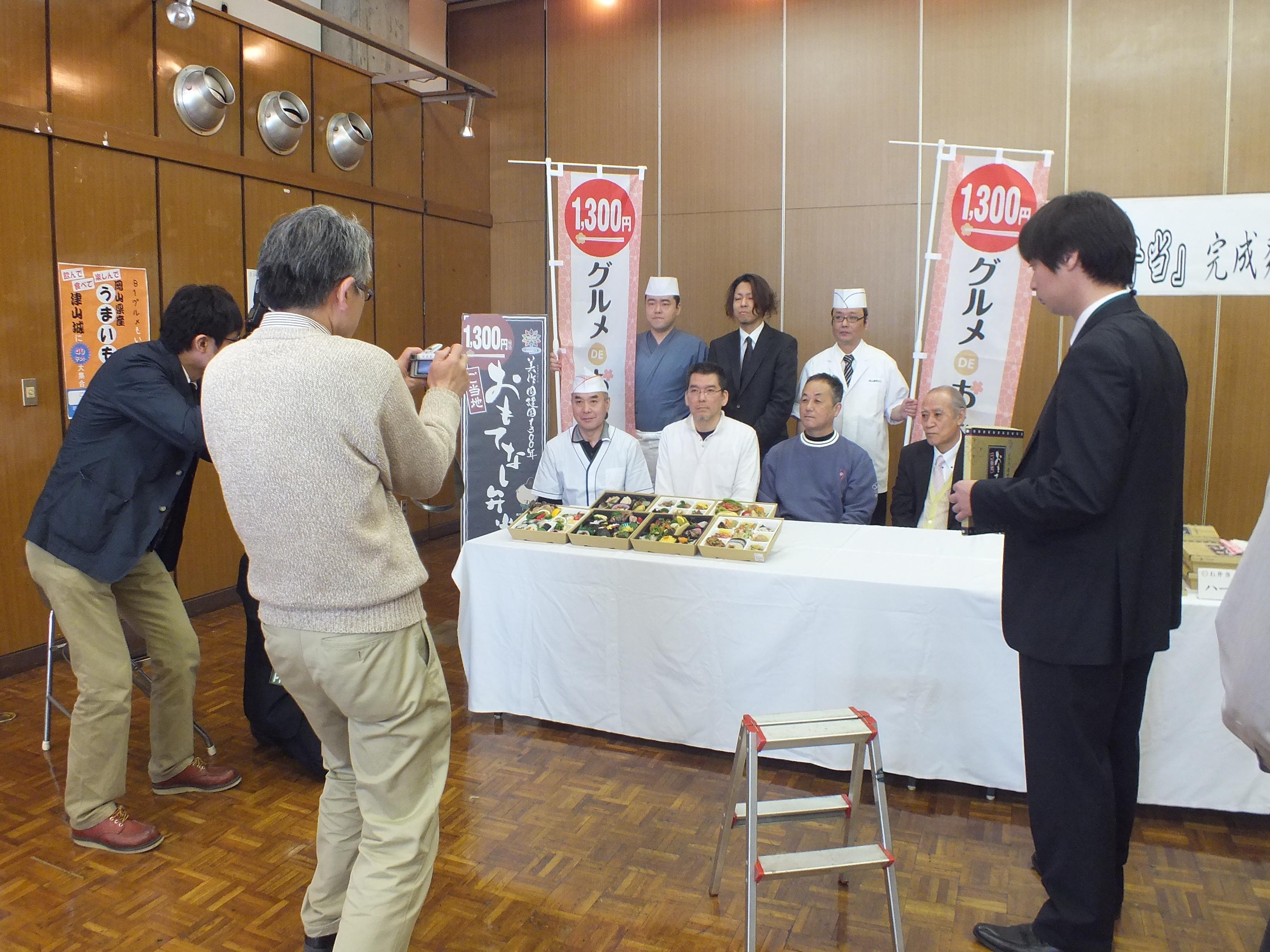 http://www.e-tsuyama.com/report/assets/2013/04/01/DSCF6052.JPG