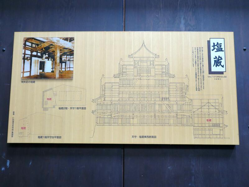 津山瓦版2017年1月1日の岡山城