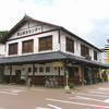 「津山観光センター」です。