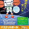 第15回つやまロボットコンテスト(平成22年11月14日)