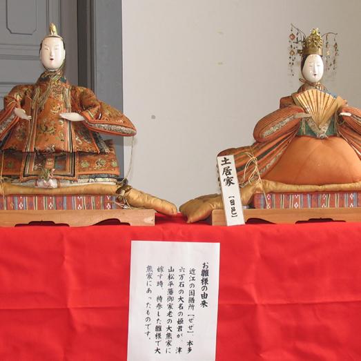 津山城下町雛めぐり(城西地区+α)