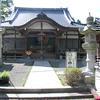 美作国七福神 加茂の真福寺