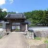 瀧尾山 西法寺