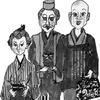 ミュージカル「不思議世界の榕菴センセイ」
