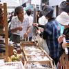 津山・城西まるごと博物館フェア2011