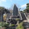 広野小 井上周平先生の頌徳碑