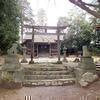河面 清瀧寺関わりの広山八幡宮