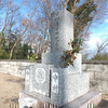 田熊の算仙 中村周介・中村嘉芽市(墓碑)
