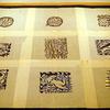 「棟方志功・まぼろしの初期作品集展」M&Y記念館