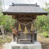 田熊 山頂に位置し祀られている愛宕神社