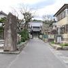曹洞宗 成興寺(じょうこうじ)