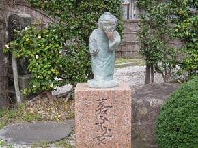 yorokobu.jpg