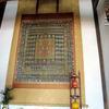 清應山 高福寺の本堂格天井画は、狩野如林乗信 作