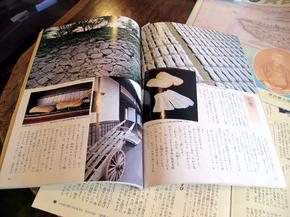 nagomi1.jpg