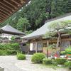 曹洞宗  清涼山 正覚寺
