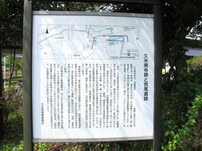 hajiji2.jpg
