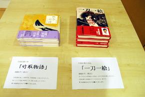 inuki10.jpg