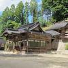加茂神社には崇道天皇の御陵がある。