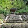 矢筈神社(津山市加茂町)