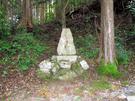 中山神社石.jpg