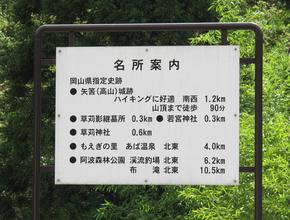 河井駅1.jpg
