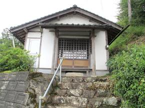 yakuishidou2.jpg