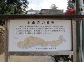 本山寺84.jpg