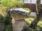 宝蔵寺鉢.jpg