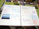 ina_9.jpg