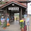 2012年11月10日スローライフ列車の旅(美作滝尾駅)
