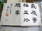 kurozumi.jpg