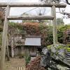 和加美神社(下高倉西宮前)