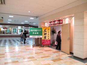ishikai1.jpg
