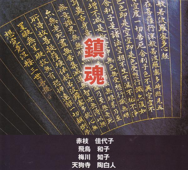 s-アート4人展.jpg