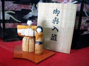 江川7.jpg