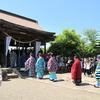 2013年 美作総社宮1300年祭