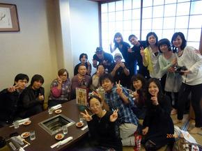 inaba_h5.jpg